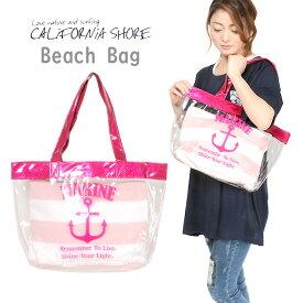 CALiFORNiA SHORE カリフォルニアショア レディース 透明ビーチバッグ 225-123 スイムバッグ プールバッグ トートバッグ ショルダー スケルトン 女性 婦人 鞄 カバン かばん サックス ミント ピンク あす楽 送料無料