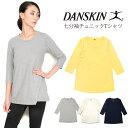 大きいサイズあり DANSKIN ダンスキン 7分袖ストレッチTシャツ DD76277 レディース 女性 カットソー チュニック 7分そ…