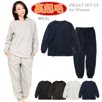 Lady's back raising sweat suit jersey trainer plain fabric top and bottom setup sweat shirt roomware night clothes pajamas woman woman round neck pullover cotton blend black charcoal 杢 gray navy M L LL which there is big size in