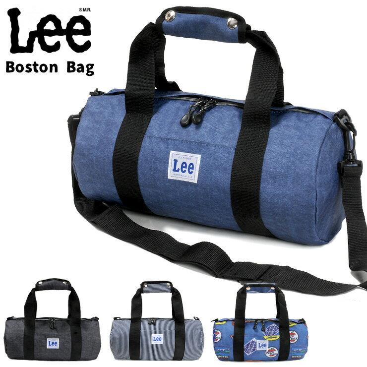 【送料無料】Lee リー ミニボストンバッグ ロールボストン ドラムバッグ 斜め掛け 手提げ ショルダーバッグ メンズ 男性 レディース 女性 鞄 かばん カバン 無地 デニム風 ワッペン 柄 ブラック ブルー 【ラッキーシール対応】