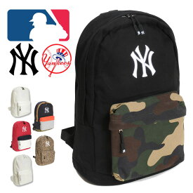 MLB メジャーリーグベースボール New York Yankees NYY ニューヨークヤンキース Dパック リュックサック バックパック デイパック メンズ 男性 子ども 子供 ジュニア 鞄 かばん バッグ ブラック ホワイト ネイビー レッド レオパード 送料無料【ラッキーシール対応】