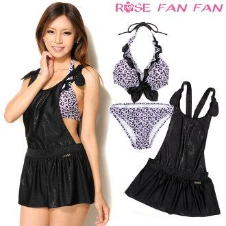 Bikini swimsuit three points set 522804 woman スイムウエアミニスカートコンビネゾンオールインワンラメレオパードヒョウ leopard pattern animal purple black 7S 9M with the ROSE FAN FAN Rose fan fan Lady's salopette