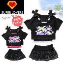キッズ・ジュニア SUPER LOVERS 女の子用セパレート水着4点セット スーパーラバーズ スイムウェア タンキニ Tシャツ付…