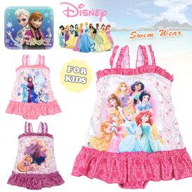 743df03921b5e ディズニープリンセス キッズ・ジュニア女の子用ワンピース水着 Disney 子供用 子ども用 女児 ミニ