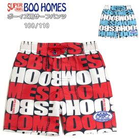 SUPER BOO HOMES スーパーブーホームズ キッズ用スイムパンツ水着 100 110 男の子用 子供 こども 37651332 海パン 海水パンツ サーフパンツ 短パン ショートパンツ 英字 英語 ブルー レッド メール便可