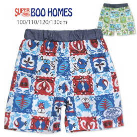 SUPER BOO HOMES スーパーブーホームズ キッズ・ジュニア水着 100 110 120 130 37751333 海水パンツ 海パン ハーフパンツ サーフパンツ スイムパンツ トランクス 短パン インナーパンツ付き ブーフーウー boofoowoo ブルー グリーン メール便可