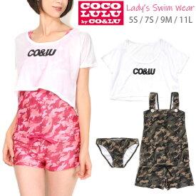 COCOLULU ココルル レディースコンビネゾン水着3点セットアップ 5S 7S 9M 11L 35650632 女性 トップス カットソー Tシャツ オールインワン ワンピース ショートパンツ サロペット 迷彩 ピンク カーキ 小さいサイズあり 大きいサイズあり 送料無料