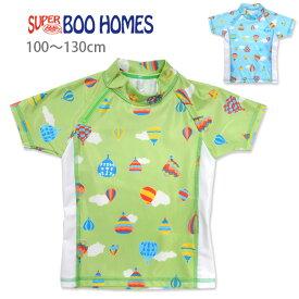 SUPER BOO HOMES キッズ・ジュニア用半袖ラッシュガード水着 100 110 120 130 スーパーブーホームズ 37751421 男の子用 男児 子供 子ども 半そで プルオーバー 紫外線防止 日焼け防止 UV対策 ブルー グリーン メール便送料無料