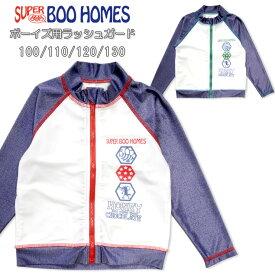 SUPER BOO HOMES キッズ用長袖ラッシュガード水着 100 110 120 130 スーパーブーホームズ 37751422 男の子用 男児 子供 子ども 長そで 紫外線防止 日焼け防止 UV対策 ホワイト レッド グリーン メール便送料無料