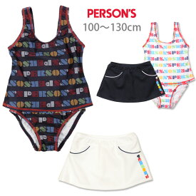 PERSON'S 女の子用ミニスカート付きワンピース水着セット 100 110 120 130 パーソンズ キッズ・ジュニアブランド水着 子供 子ども 女児 おんなのこ 英字柄 ホワイト ネイビー あす楽 メール便送料無料