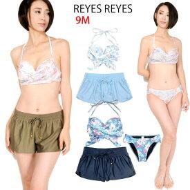 Reyes Reyes レイズレイズ レディースビキニ水着3点セットアップ 9M 227-409 女性 ショートパンツ 短パン フラワー柄 花柄 カシュクール リボン クロス ホワイト ネイビー ピンク 送料無料