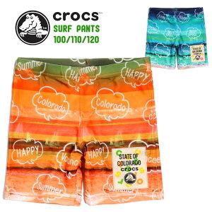 crocs キッズ男児用水着 100 110 120 クロックス 男の子用 128-140 ハーフパンツ サーフパンツ 短パン スイムパンツ スイムウエア スイミング 海水パンツ 海パン 子ども 子供 レジャー 海 ロゴ ボーダー 青 ブルー ターコイズ オレンジ あす楽 メール便送料無料
