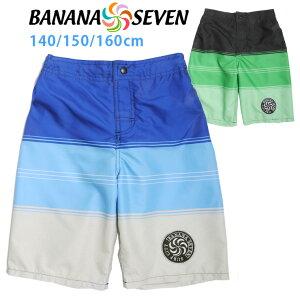 BANANA SEVEN キッズ・ジュニア用サーフパンツ水着 140 150 160 バナナセブン 男の子用 海水パンツ 海パン ハーフパンツ スイムパンツ 37859372 子供用 短パン トランクス インナーパンツ付き ボーダ