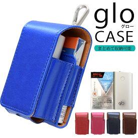 glo pro カバー ケース glo グロー ケース 両方 対応 カバー 電子タバコ レザー gloカバー 革 ベルト フック付 カラビナ gloケース グローケース