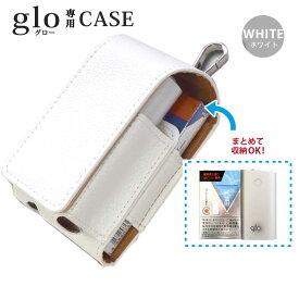 glo hyper ケース glo pro カバー グロー ケース 両方 対応 gloケース グローケース glo case 電子タバコ 電子 タバコ PU レザー