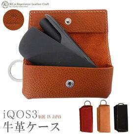 iqos3 duo ケース 本革 日本製 レザー KC's iqos 3 ケース アイコス3 電子タバコ iqos3ケース アイコス 革 かわいい 栃木レザーより 高品質 牛革 made in japan