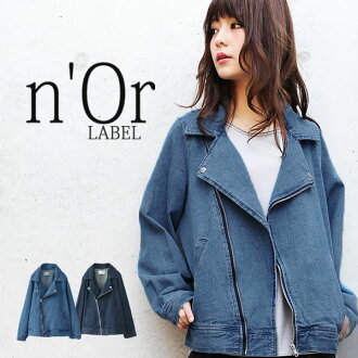 "To a person having a feeling of air which is rough, and is a mode. ""A n'Or denim riders jacket"""