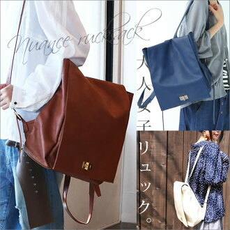 """I update it smartly. As for the utility and the prettiness ♪ """"adult girl square Shin pull rucksack"""""""