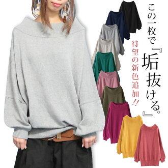 """丰富的颜色!! 在这个1张,俏丽。 """"n'Or吊肩式衣袖编织物"""""""