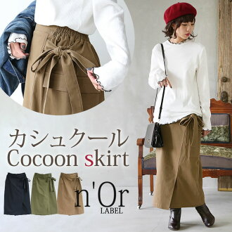 "Selectable S - LL size development! ""n'Or Cache-coeur X cocoon tight skirt"""