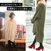 "Knit collection ""somari cable knit dress"" to make a constant seller, and to gain the difference"