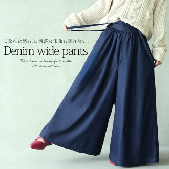 """Selectable S - LL size development! """"Denim wide underwear with n'Or サス"""""""