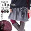 """""""n'Or tweed half underwear"""""""
