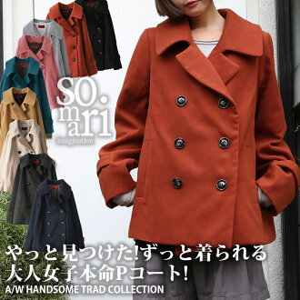 """Color variations & S - LL size development to be able to choose that is rich to 59 9/24pm12! """"somari favorite 9colors design P coat"""""""