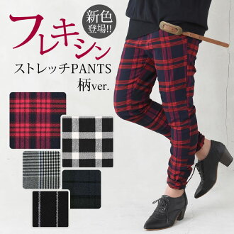 """A new pattern appearance! Selectable S - LL size development! """"n'Or フレキシン pattern レギパン"""""""