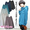 """An abundant variety of colors! I only wear ゆるっと, and there is a stylish atmosphere. """"n'Or stand collar design parka"""""""