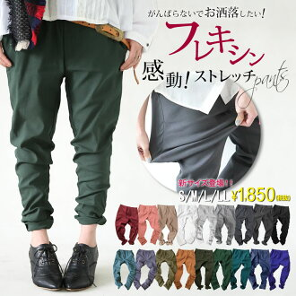 "Revolutionary; vomit; a feeling! Super comfort ♪♪ underwear mix-and-match savior who goes berserk, and is kava fashion! Impression stretch. ""きれいめ nuance stretch pants"""
