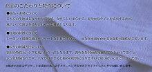 豊富なカラー展開!『ロングタンクトップス』【トップスレディースタンクトップノースリーブ無地着回しロングワンピースマキシ】※メール便可※【10】