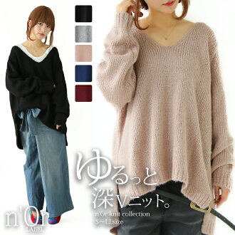 """Selectable M - 3L size development! """"n'Or ゆるふわ V neck knit"""""""