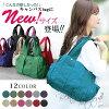 "Abundant color variations development! ""Texture medium size canvas tote bag"""