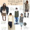 """Stylish Walker original. Long-awaited simple sleeve knit comes up! It is always a mix-and-match item. """"Crew neck Shin pull design knit"""" ※※"""