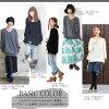 "Feel cotton knit ♪ ""adult beauty dolman V neck knit"" of the supreme bliss ※※"