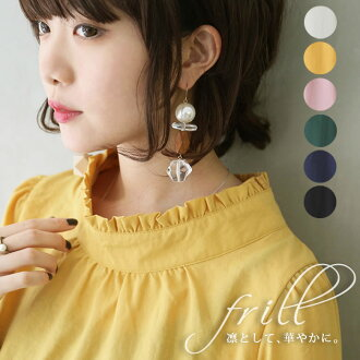 """Abundant color variations! """"n'Or frill stand collar blouse"""" ※※"""