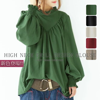 """Selectable S - 3L size development! """"n'Or frill X V design high neck blouse"""""""
