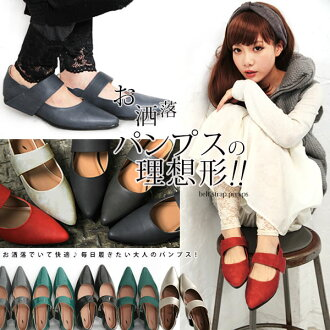 "The stylish pumps which I want to wear every day! ""The 8color belt strap pumps which can run"""