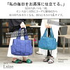 """♪ """"canvas big tote bag"""" which an adult girl wants to have"""