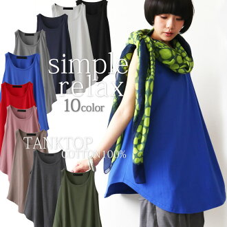 """Abundant 10color's ♪ """"mix-and-match 10color's Shin pull shirt type tank top"""" desired in different colors ※※"""