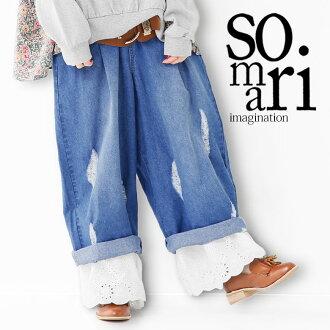 "Selectable M - 3L size development! ""The denim gaucho pants with the somari hem race"""