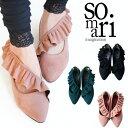 選べるS M L LL 3Lサイズ展開!『somariフリルデザインパンプス』【 パンプス レディース 靴 ローヒール フリルデザイ…