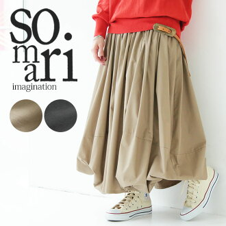 """somari transformation design shirring balloon skirt"""