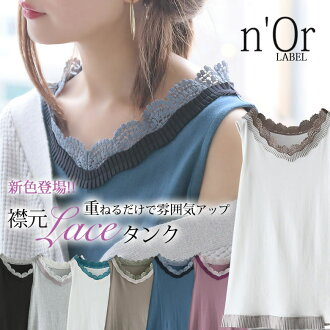 """M - 3L size development to be able to choose abundant color variations &! """"n'Or luxury race X pleats design tank"""" ※※"""