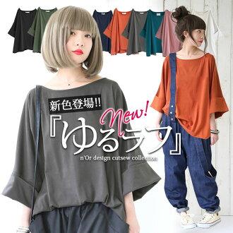 "Abundant color variations development! ""n'Or wide sleeve pullover"""