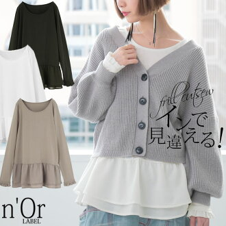 """Selectable M - 3L size development! """"n'Or different fabrics frill cut-and-sew"""""""
