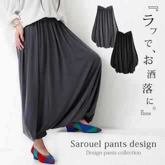 """""""Polish sarouel pants"""""""