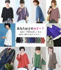 "Abundant color variations development! ""n'Or ゆるっと Shin pull V neck T-shirt"" ※※"