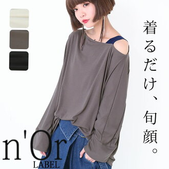 """n'Or color one shoulder long cut-and-sew"" ※※"